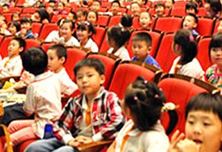 戏曲观众新群体的培养